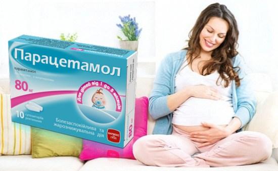Парацетамол при беременности: можно ли, дозировка, инструкция