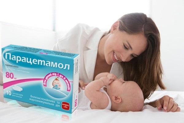 Парацетамол при кормлении грудью: можно или нет