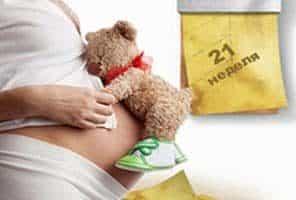 21 неделя беременности: мама и малыш