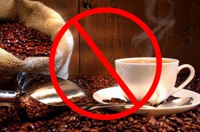 Отказ от кофе во время беременности