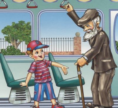Научите детей уступать место в автобусе