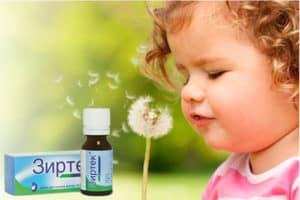 Зиртек - капли от аллергии для детей