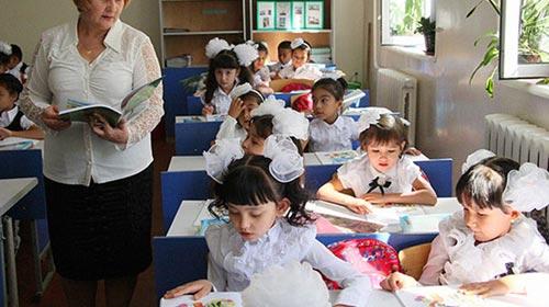 Поведение учителей с отличниками
