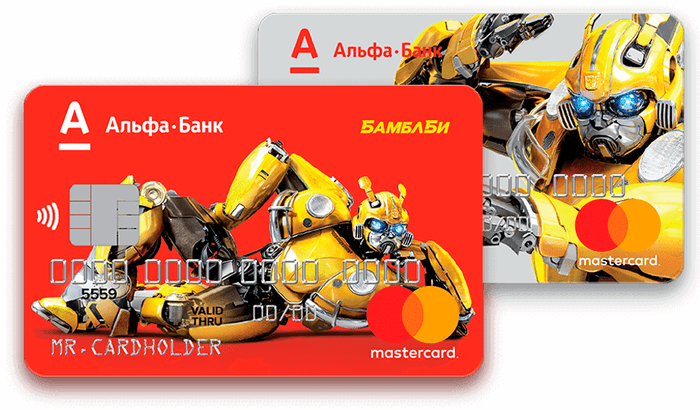 Банковские карты для детей