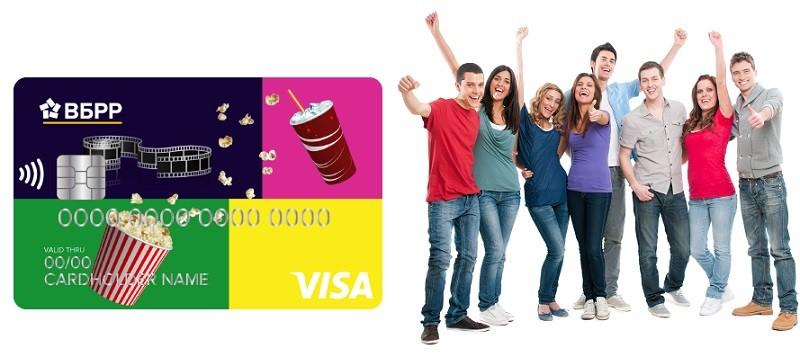 Visa Classic Молодежная карта